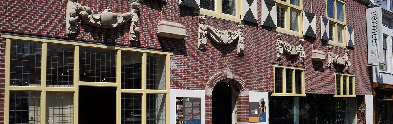 The Vermeer Centrum in Delft, museum about the painter Johannes Vermeer