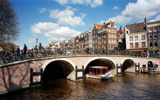 The Multatuli bridge/square in Amsterdam