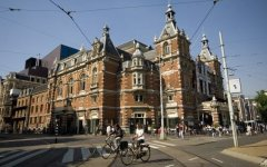 City Theater Amsterdam