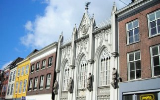 The six most beautiful facades of Den Bosch