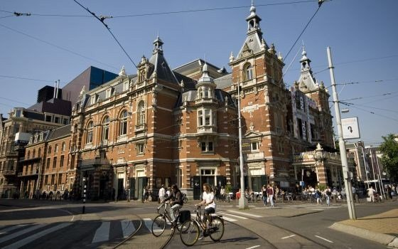 One of the cultural centers of Amsterdam